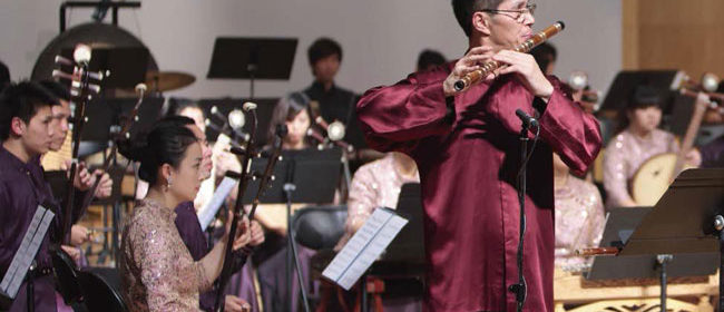 The Chinese Bamboo Flute Orchestra